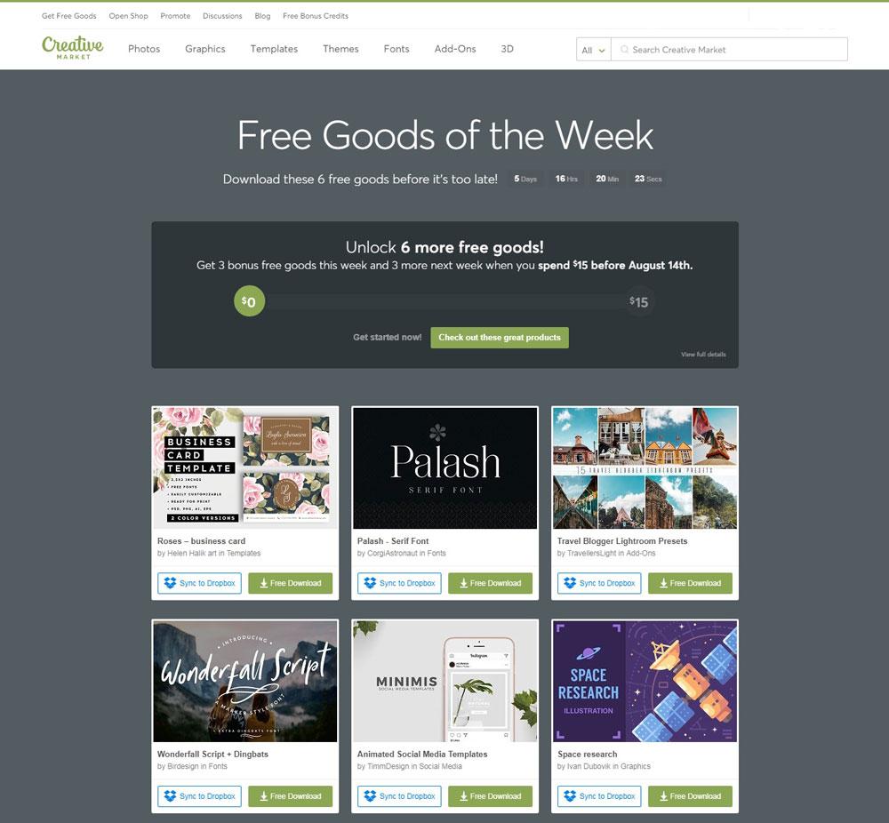 【毎週更新!】Creative Marketで高品質な素材を無料ダウンロード!